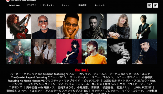 第13回 東京JAZZ