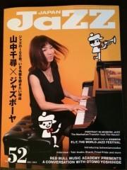jazzjapan20141121