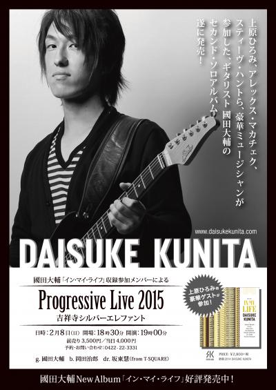 ProgL_20150208