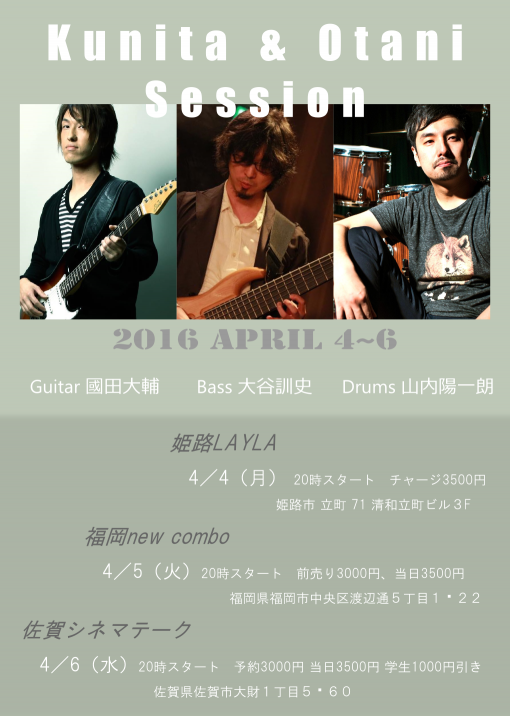 2016_4_tour_web